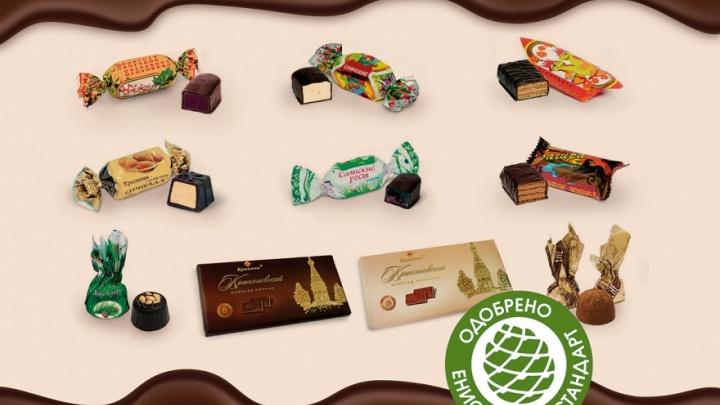 Сладкий Новый год: где купить сладости проверенного качества