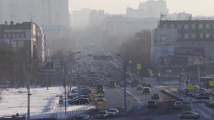 Да ШОС такое! На Челябинск в день приёма зарубежных делегаций опустился густой смог