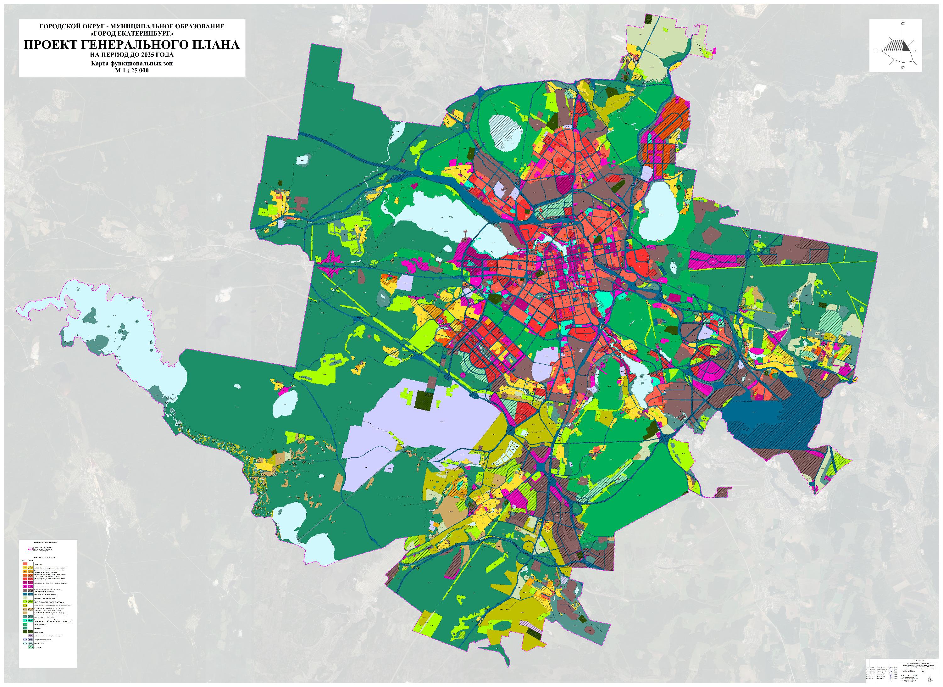Так выглядит карта функциональных зон Екатеринбурга