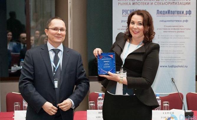 Банк УРАЛСИБ — победитель «Высшей ипотечной лиги — 2018» в номинации «Прорыв года»