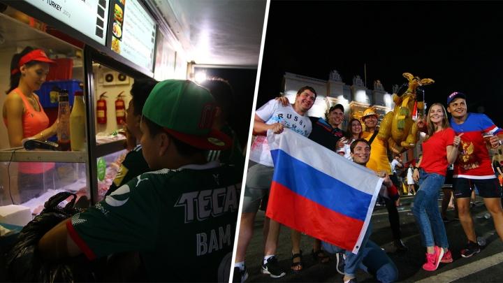 Ели пельмени, скакали на кенгуру: вспоминаем самые яркие моменты ЧМ по футболу в Самаре