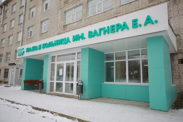 Александровская больница может войти в состав больницы имени Вагнера