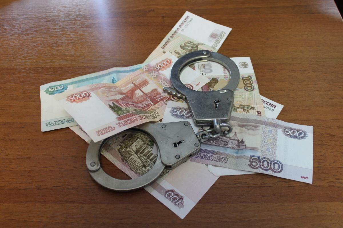 С 2008-го по 2016-й Людмила Ященко похитила около 3 миллионов рублей