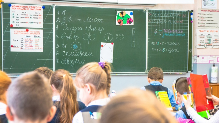 Карантин в школах Самары, Тольятти и Кинеля продлили