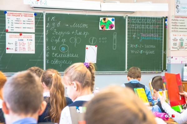 Дети смогут вернуться за парты только в конце учебной недели