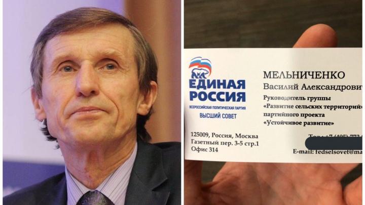 Уральский фермер, прославившийся перлом про Россию и задницу, вступил в проект «Единой России»