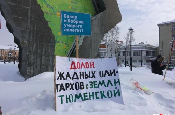Платежки за мусор получены, но возмущение не утихает: тюменцы выйдут на митинг против роста тарифов