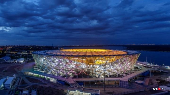 Концерты, выставки, инвесторы: «Волгоград Арену» передали в управление комитета спорта региона