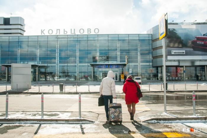 Зимних чартеров из Кольцово стало меньше, но наши люди привыкли летать с пересадками