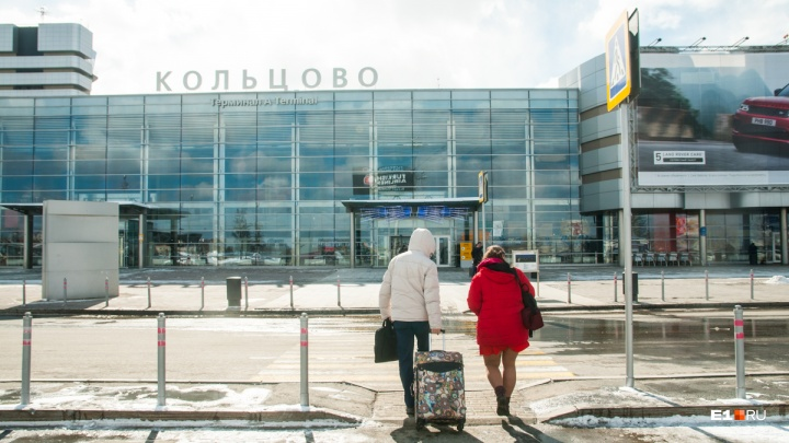 Приспособились летать через Прагу и Хельсинки: куда уральцы сбегают от зимы