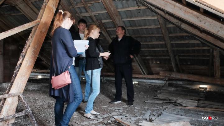 В Пермском крае работу Фонда капремонта будет контролировать инспекция госжилнадзора