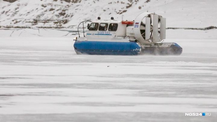 Правительство края начало разрабатывать программу для туристов в Арктике