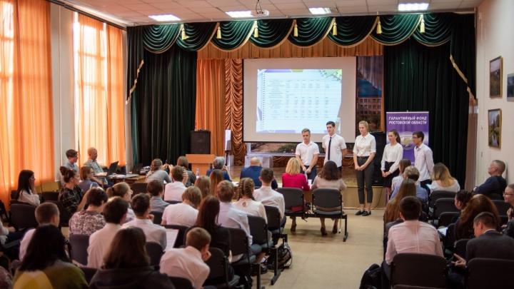 В Усть-Донецком состоялся конкурс идей социального предпринимательства