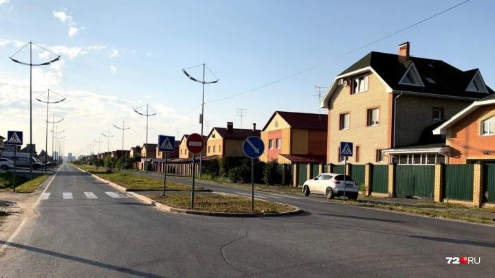 В Тюмени улицу Мельникайте пробьют до Червишевского тракта. Публикуем схему