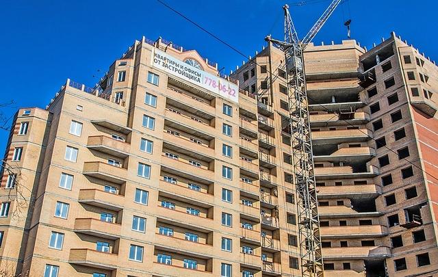 «Достроим сами»: обманутые дольщики открыли первый на Южном Урале жилищно-строительный кооператив