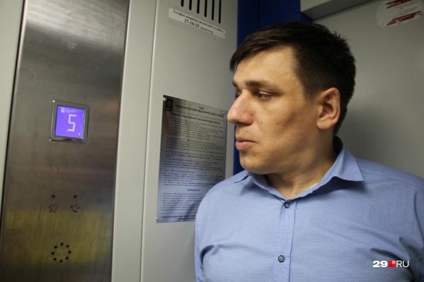 Андрею Боровикову грозит до 5 лет колонии