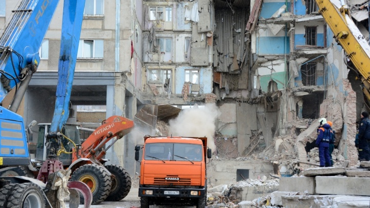 Семьям погибших и пострадавших при взрыве дома в Магнитогорске выделили 65 млн