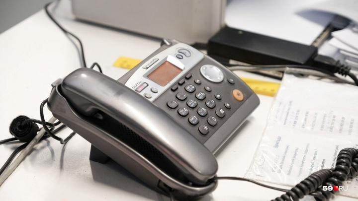 В Перми заработал телефон доверия для тяжелобольных и их семей