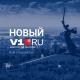 Новый V1.ru: приглашаем на презентацию нового дизайна городского портала Волгограда