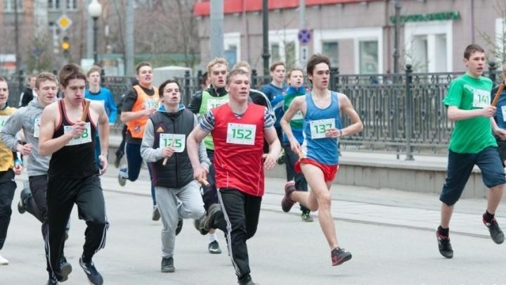 На следующей неделе из-за бегунов перекроют центр Екатеринбурга