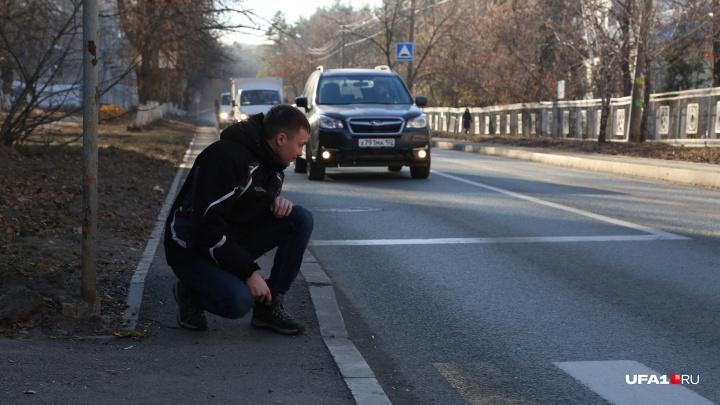 Как выглядит Уфа после масштабного ремонта: Ufa1.ru проверил столичные дороги на качество