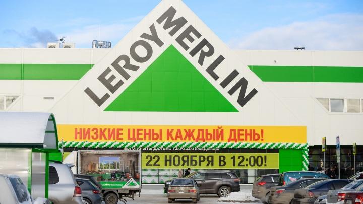 С овациями и розами: как встречали первых покупателей нового «Леруа Мерлен» на Металлургов