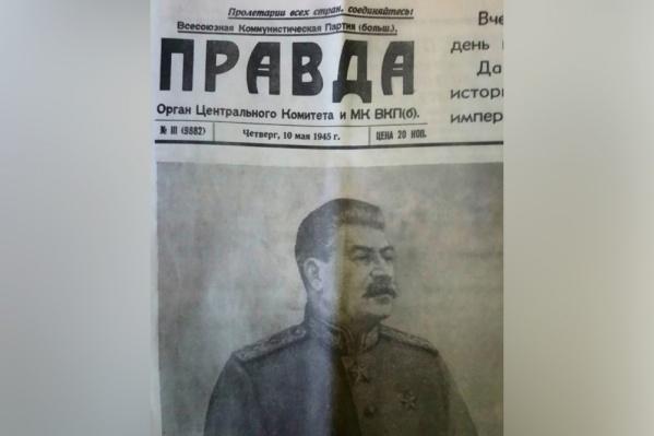 Иосиф Сталин обратился к народу, в Большом театре показывали «Лебединое озеро», а американцы задержали Геринга