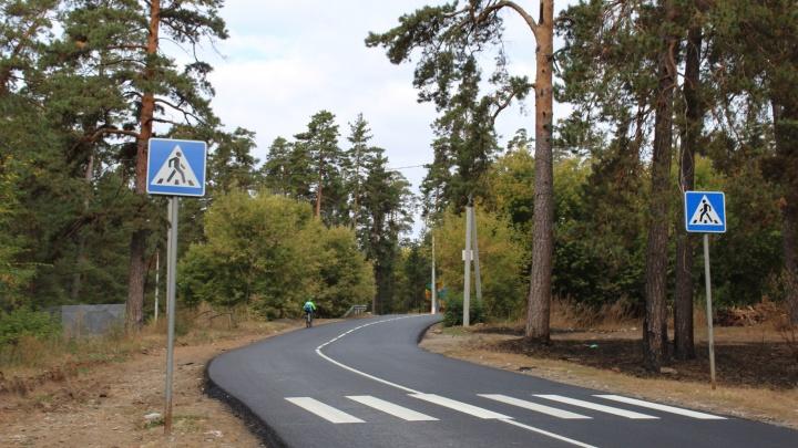 Жителям Самарской области предложили оценить качество ремонта дорог