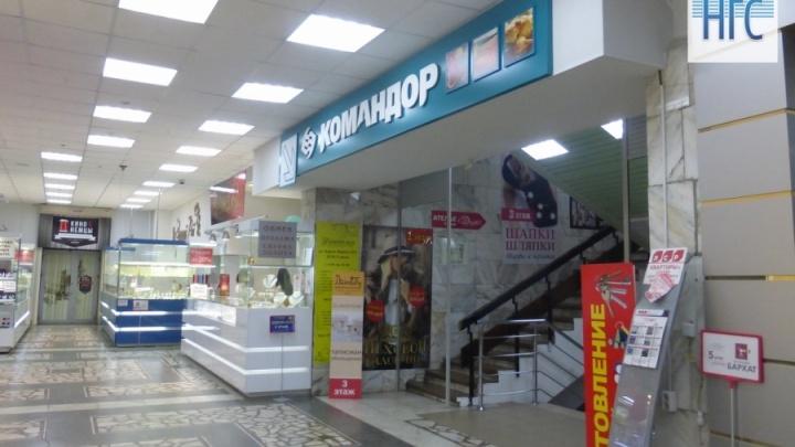 «Командор» штрафуют за продажу стеклянных банок и обложек