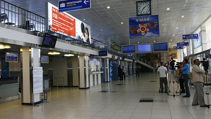 На курганцев, устроивших дебош в аэропорту Челябинска, завели уголовные дела