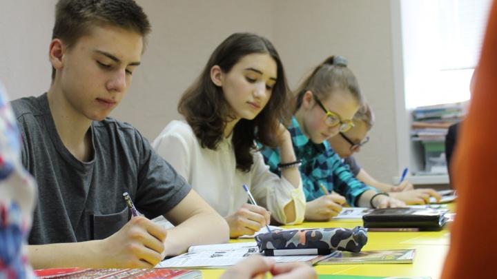 Новосибирских школьников научат сдавать ОГЭ и ЕГЭ по английскому языку