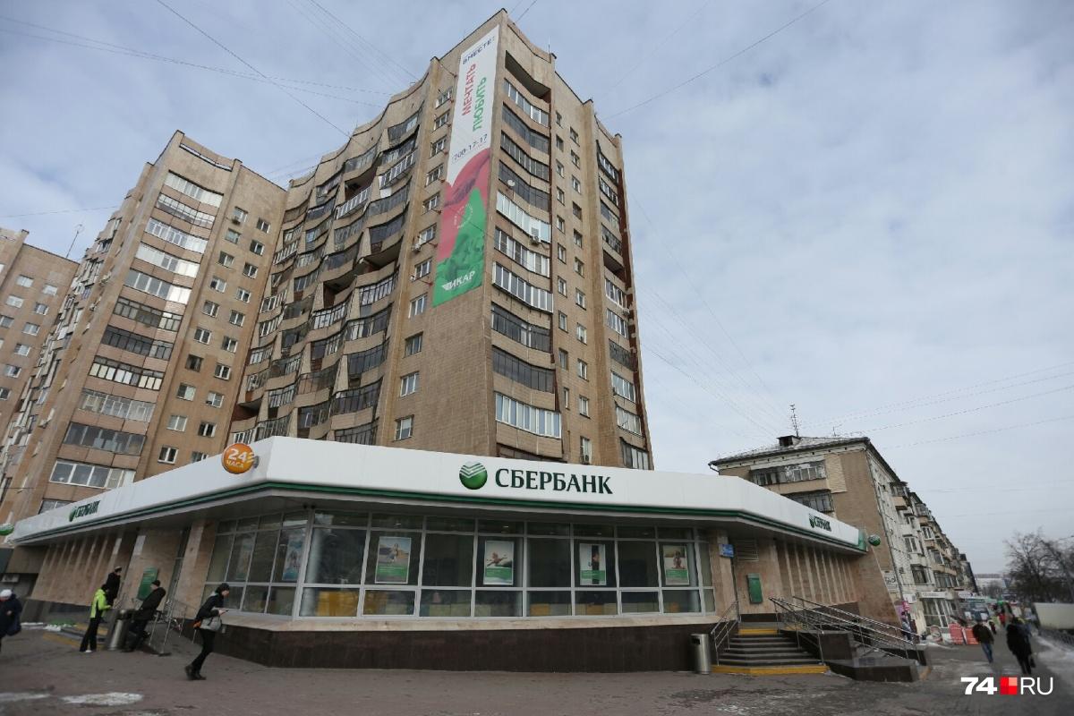 На Ленина, 38 находится один из крупнейших офисов банка. Как его подогнать под новые правила — пока не решили