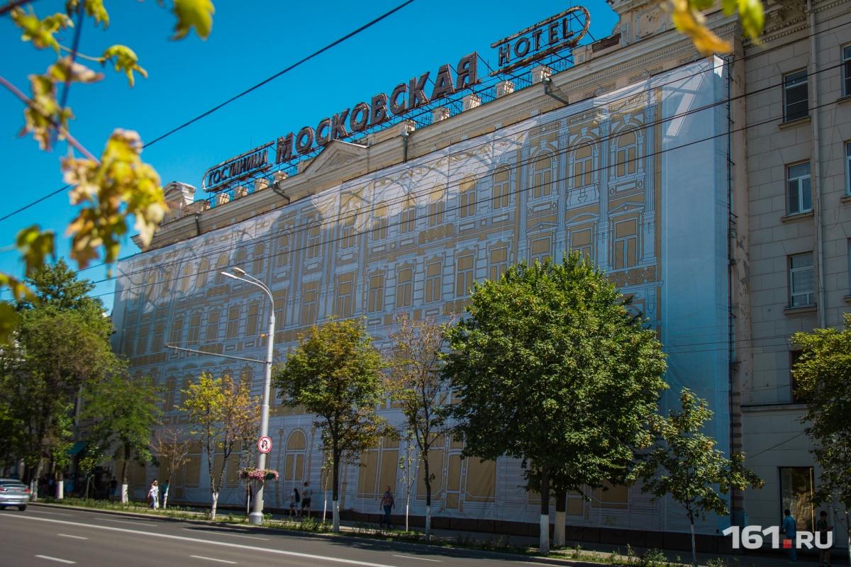 Разрушающиеся фасады скрыли от глаз жителей и гостей Ростова