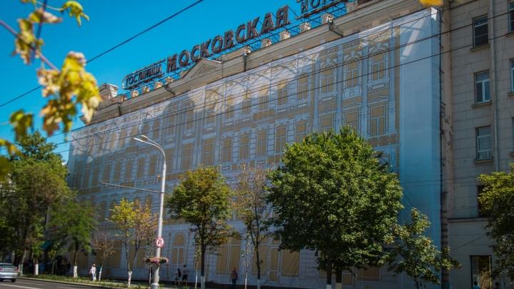 Администрация Ростова: снимать баннеры ЧМ с домов в ближайшее время не планируется