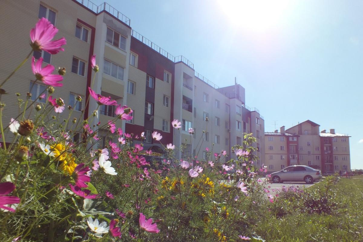 Город радужного цвета