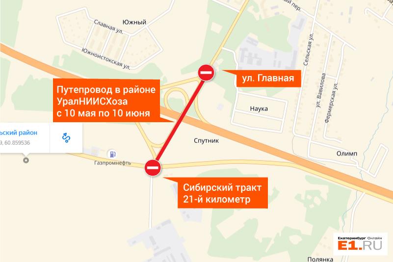 Улицу Пехотинцев и мост над Тюменским трактом закроют на ремонт