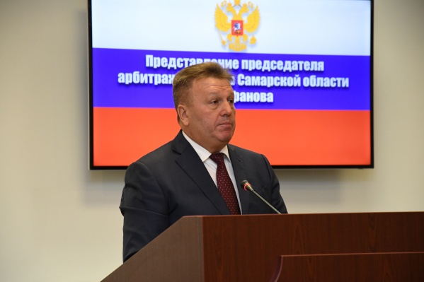Самарцам Ефанов знаком по работе в арбитражных судах