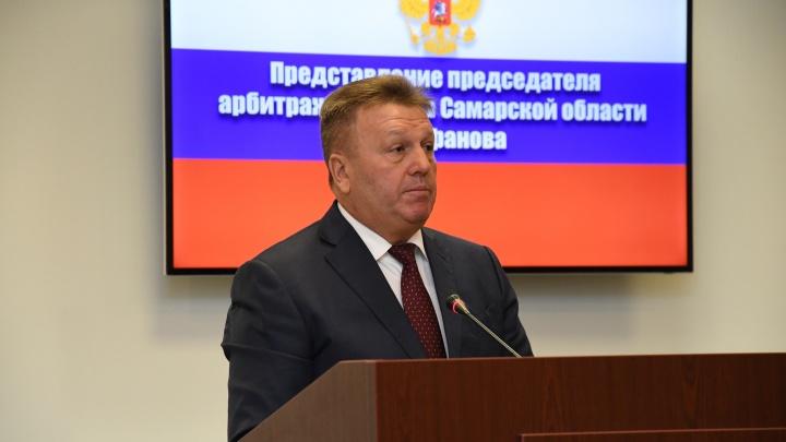Путин повысил председателя арбитражного суда Самарской области