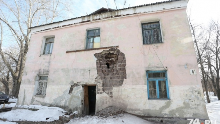 «Вопрос очень острый»: расселение челябинцев из аварийных домов оценили в миллиард рублей