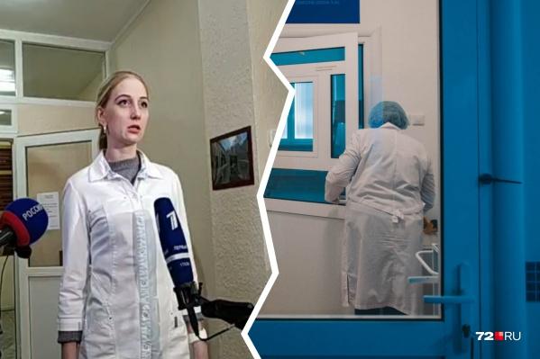 По словам Ольги Сиюткиной, главного врача Областной клинической инфекционной больницы, состояние девушки, которая стала первой заболевшей коронавирусом в России, оценивается как удовлетворительное