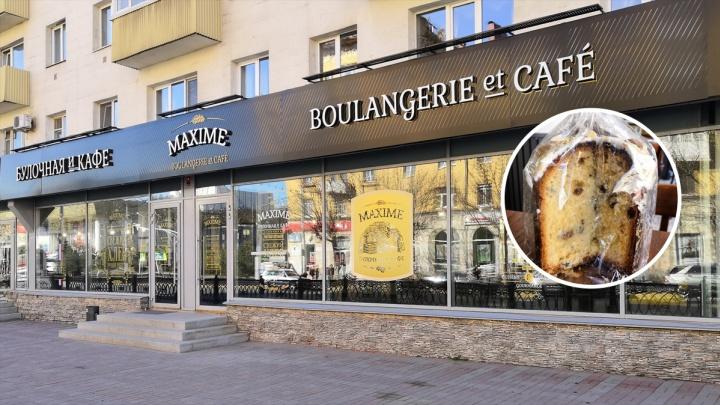 Кулич за 470 рублей и жесткий багет: тестируем французскую булочную в Уфе
