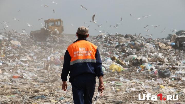 В Башкирии изменится система утилизации мусора