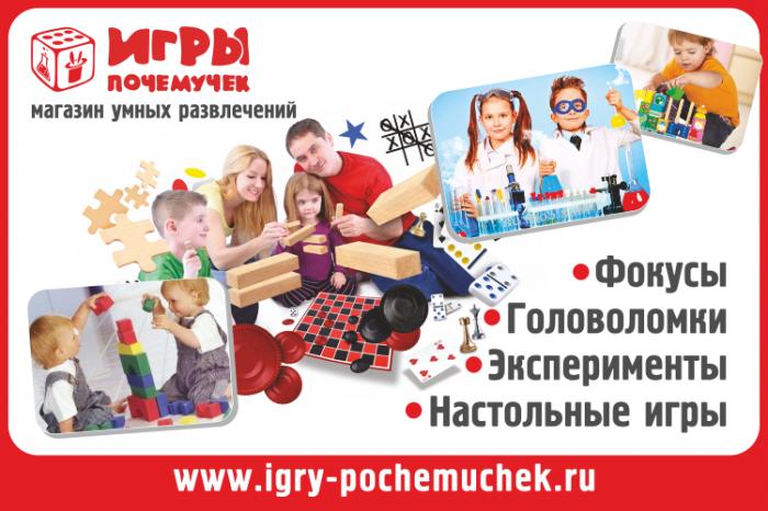В Новосибирске раскупают роботов и настольные игры: какие еще подарки вызовут ажиотаж