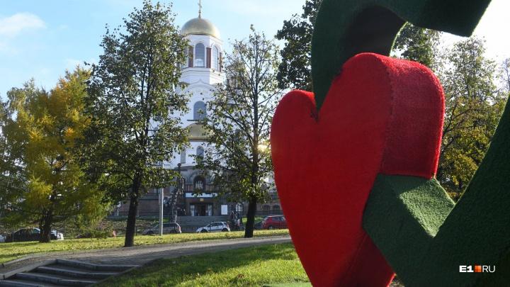Депутаты гордумы сделали два сквера в Екатеринбурге особо охраняемыми зонами