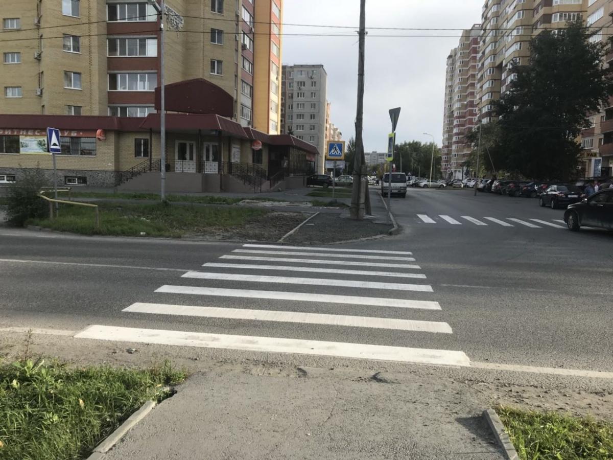 Недавно здесь сделали небольшую дорожку для пешеходов