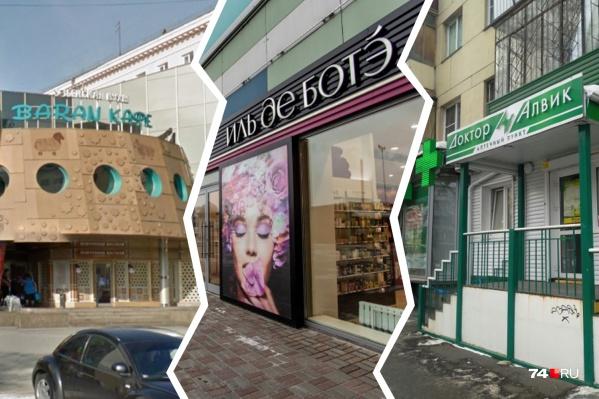 «Baran-кафе» закрылось, аптеки «Доктор Алвик» продали, «Иль де Ботэ» доживает последние дни