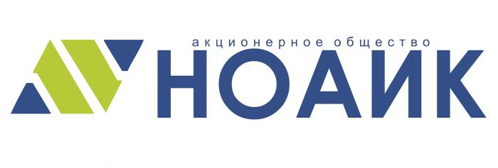 Новосибирцам начали повторно рефинансировать ипотечные кредиты