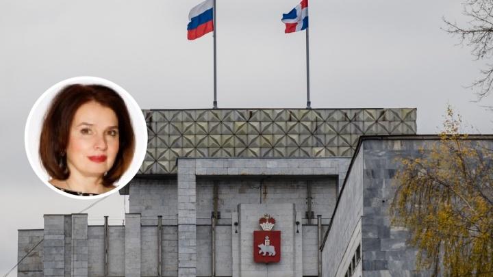 Из правительства Прикамья уволились руководитель аппарата и ее заместитель