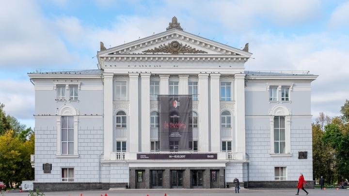 Два участка на выбор: в Перми объявили конкурс на проектирование нового здания Театра оперы и балета