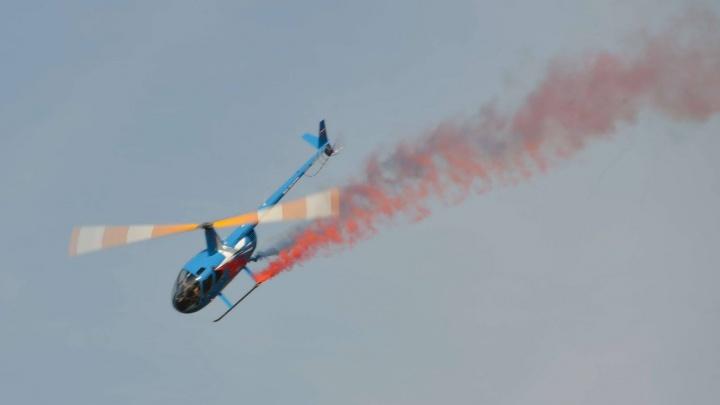 В ярославском небе впервые устроят вертолётный фристайл: где посмотреть авиашоу